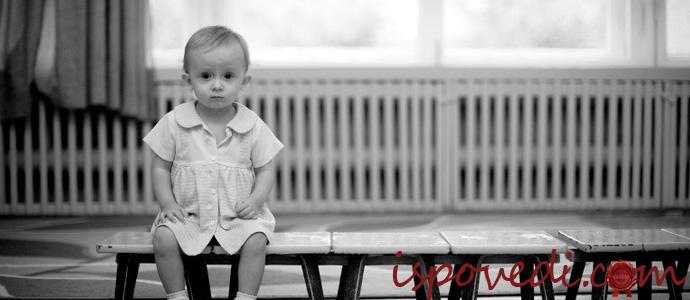 история о брошенном ребенке
