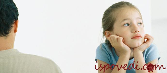 исповедь девушки о тяжелом детстве с отчимом