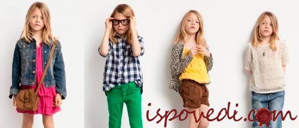 стоковая одежда для детей