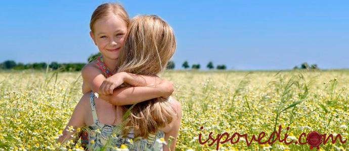 история о сложных отношениях с матерью