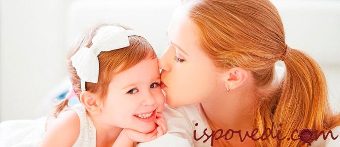 счастливая мама с ребенком