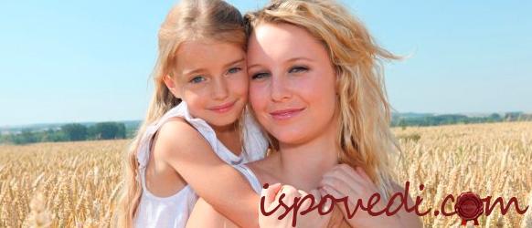 как стать нежной и любящей матерью?