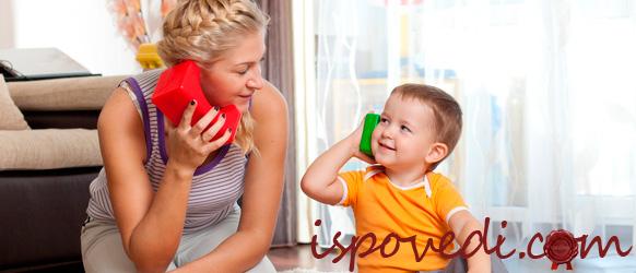 История про общение с ребенком