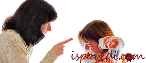 журнал здоровья детей в детском саду образец