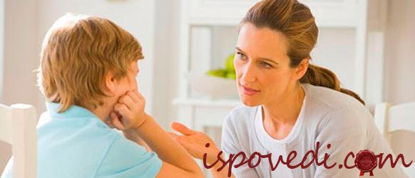 Как объяснить ребенку свою беременность