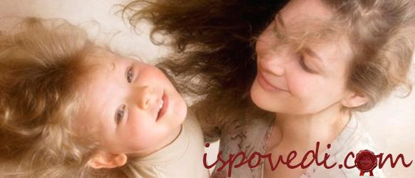 Жизненная история о неподходящих няньках для ребёнка
