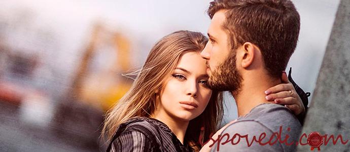 Реальная история о ревности к бывшей жене