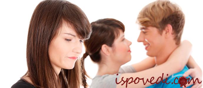 исповедь девушки о безответной любви