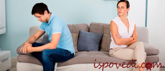 исповедь женщины о ревнивом муже