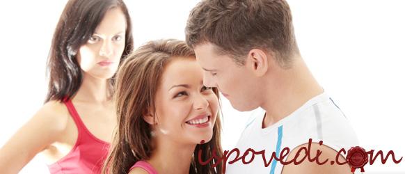 Ревность и измена парню