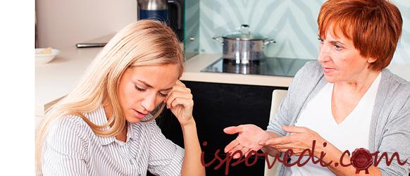 выгнала родителей мужа