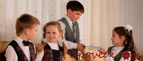 История первой любви к однокласснице