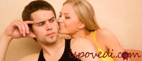 История неудачного знакомства с родителями любимого мужчины