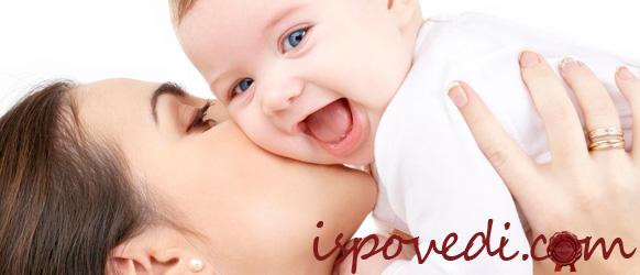 Где рожать безопаснее