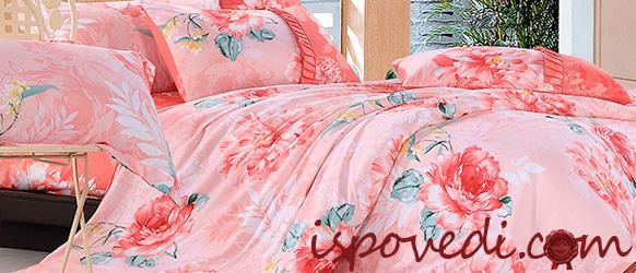 Розовое белье для двуспальной кровати