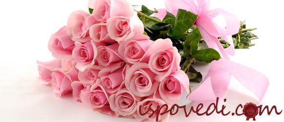 Букет роз для тещи
