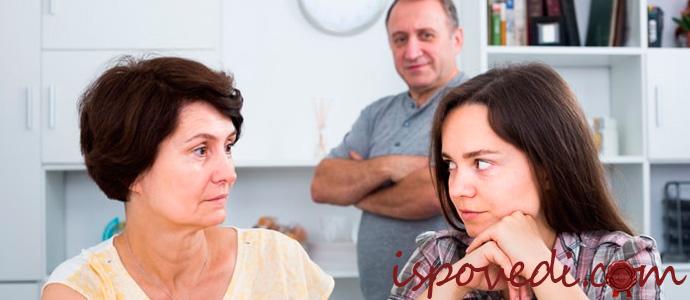 исповедь матери взрослых дочерей