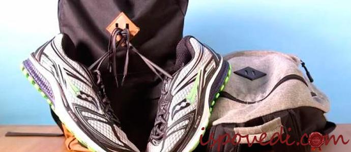 рюкзак с ромбом и прорезями