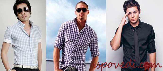 стильные и модные мужские рубашки