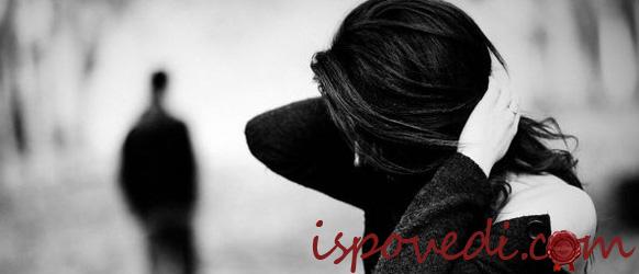 История о расставании с любимым