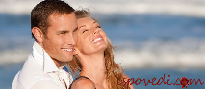 исповедь счастливой в браке женщины
