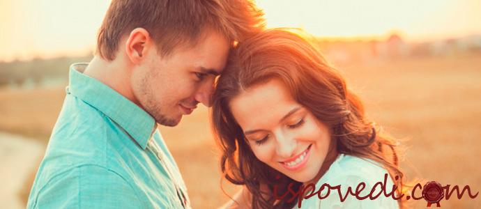 исповедь счастливой жены