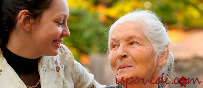 история про заботу о старенькой бабушке