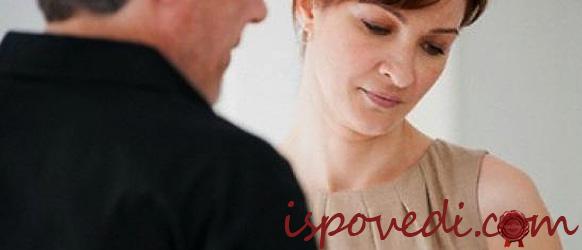 Стоит ли жертвовать собой ради мужа и детей