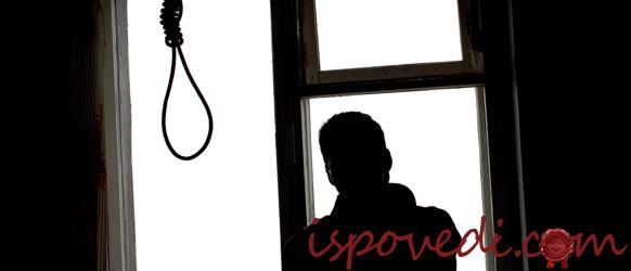 Самоубийство причиняет боль близким