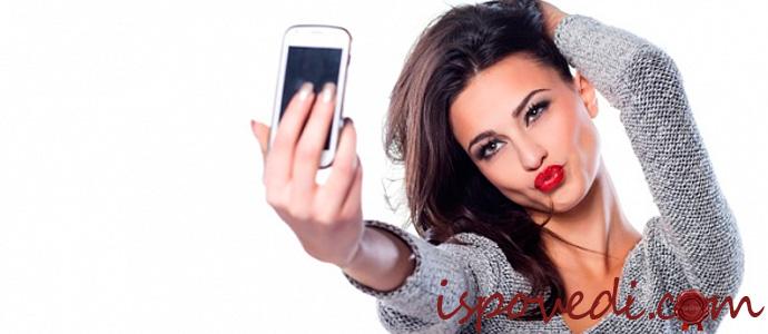 исповедь мужа о зависимости жены от социальных сетей