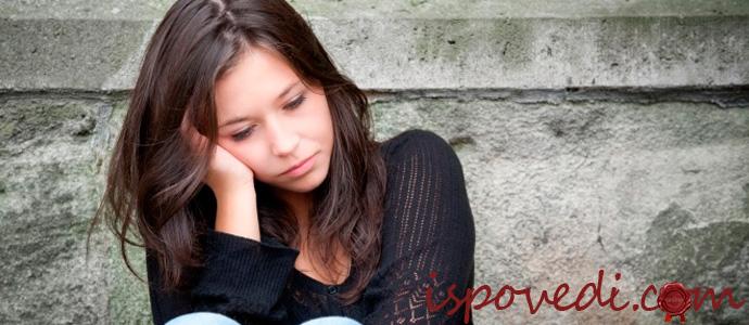 исповедь обиженного подростка