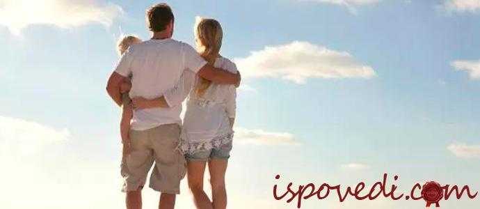 история счастливой любви