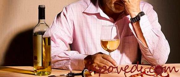 Исповедь раскаявшегося алкоголика про лечение алкоголизма