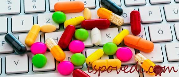 Выбираем необходимые лекарства