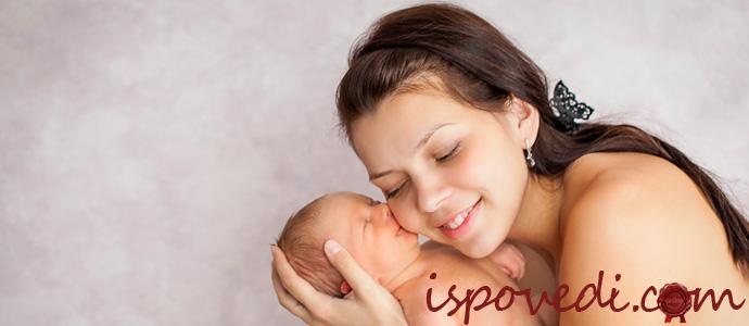 лечение абсцесса молочной железы