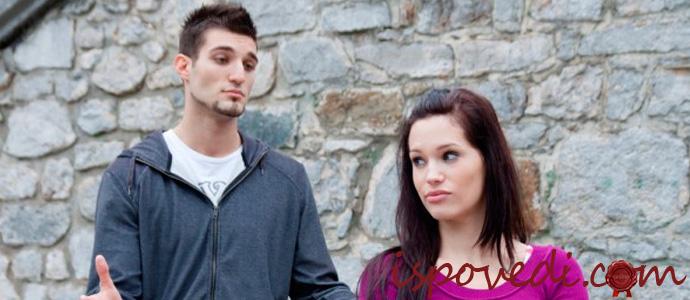 история отношения мужа к жене