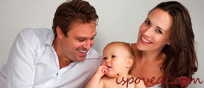 семья после прохождения теста на отцовство