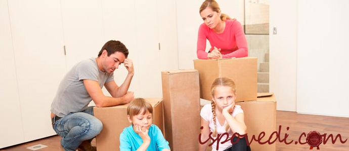 исповедь супруги об измене мужа