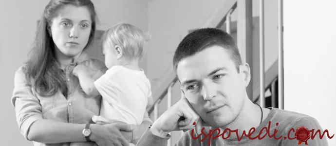 исповедь жены об отношении мужа к ребенку