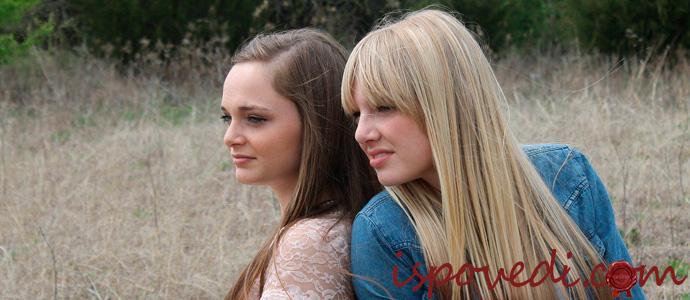 история отношений двух родных сестер