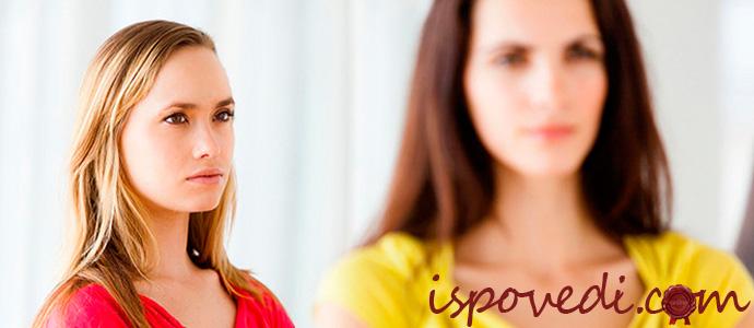 исповедь девушки об отношениях с сестрой и мамой