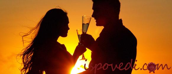 Исповедь женщины об отношениях с начальником