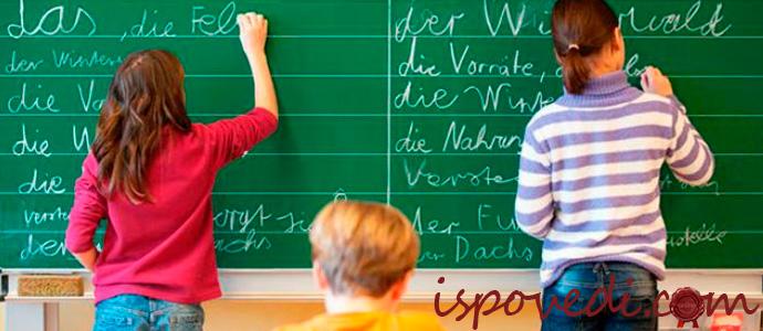 исповедь ученицы о странном отношении к ней учителя
