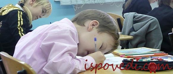 Исповедь уставшего школьного учителя