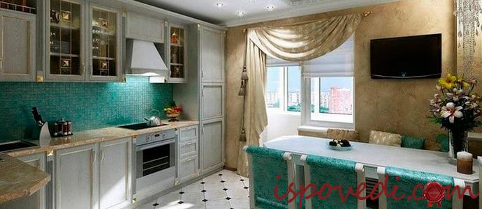 кухонные шторы на заказ