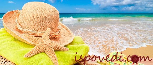 На сочинском пляже