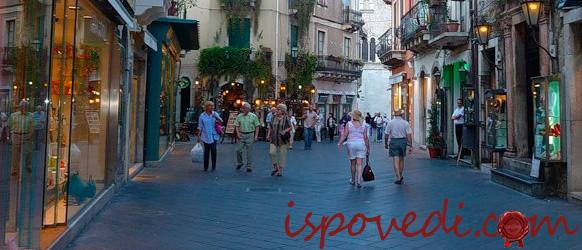 Сицилийская улочка