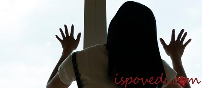 исповедь девушки, которая боится людей