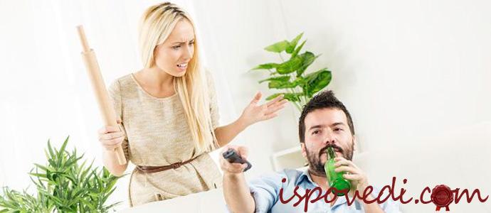 исповедь жены о ленивом и безответственном муже