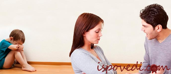 исповедь женщины, которую регулярно оскорбляет муж